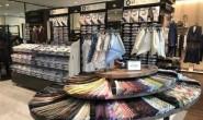 天气预报助力日本服装行业