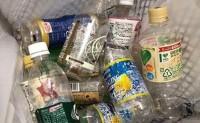 品牌 ROTHY'S 宣布成功回收利用塑料瓶突破7000W个