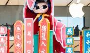 广州天环的新春主题展已经上线