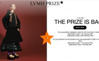 第八届 LVMH Prize 青年设计师大奖赛开放报名申请