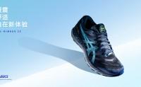 ASICS 全新跑鞋 GEL-NIMBUS 23 上市