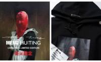 品牌 MENG HUITING与艺术家推出联名系列