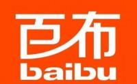纺织品B2B平台百布完成1.1亿美元D+轮融资