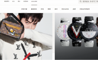 Louis Vuitton任命全球商业活动执行副总裁