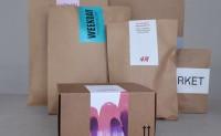 "H&M 集团推出了""多品牌包装系统"""