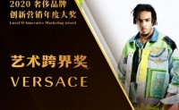 Versace以直播的形式呈现2021 快闪系列拍摄现场过程