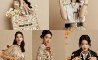 品牌 Dior推出中国新年限定系列