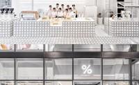 % ARABICA 曼谷 Central World 门店即将开幕