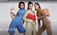 Ferragamo 中国大陆第四季度销售额同比增长33.9%
