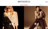 德国奢侈品电商 Mytheresa 发布上市后首份季报