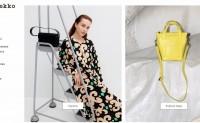 芬兰时尚品牌 Marimekko 第四季度表现强劲