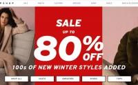 英国时尚电商Asos确认收购Topshop及其他三个同门品牌