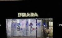 Prada 将于2月中旬关闭上海恒隆精品店