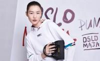 PUMA 推出早春款迷你包系列