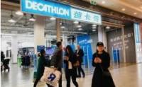迪卡侬集团与欧盟委员会签署绿色消费承诺