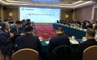 中国棉花协会在京召开全国棉花形势分析会