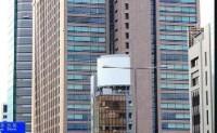 Aquafil 与日本 Itochu Corporation 建立战略合作伙伴关系