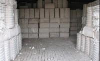 3月29日进口棉报价大幅上涨