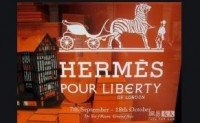 Hermès股价在上月下跌后迎来上涨