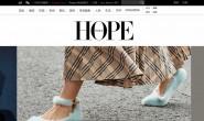《Vogue》任命中国版主编