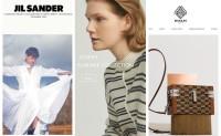 """为何日本的时尚集团总是""""玩不转""""欧洲高端品牌?"""