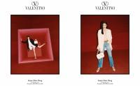 Valentino 发布全新 DI.Vas 广告企划