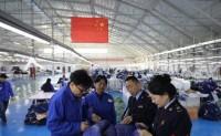 前两月新疆纺织行业增加值同比增长107.6%
