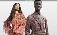LVMH旗下基金有意收购意大利奢侈品牌 ETRO