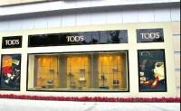 Tod's:表示今年的业绩持积极态度