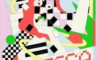Bottega Veneta自创电子杂志