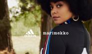 芬兰设计品牌 Marimekko 首次与运动品牌跨界合作