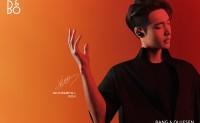 张艺兴成为 B&O 全球品牌代言人