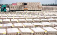全国产量略有下降储备棉轮出政策发布
