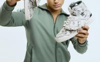 "adidas Originals x Jeremy Scott Forum Wings 1.0""Money"""
