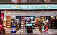 中国中免2021年中报:三亚免税店增长210%