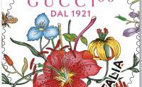 意大利邮政为纪念品牌创立100周年发行邮票