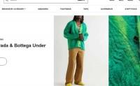 二手奢侈男装交易网站 Grailed 完成B轮融资