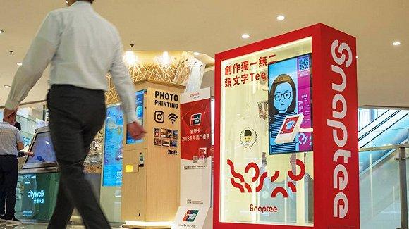 首个自助T恤售卖机登陆日本和香港