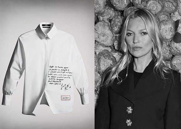 "致敬Karl Lagerfeld的""The White Shirt Project"" 系列"