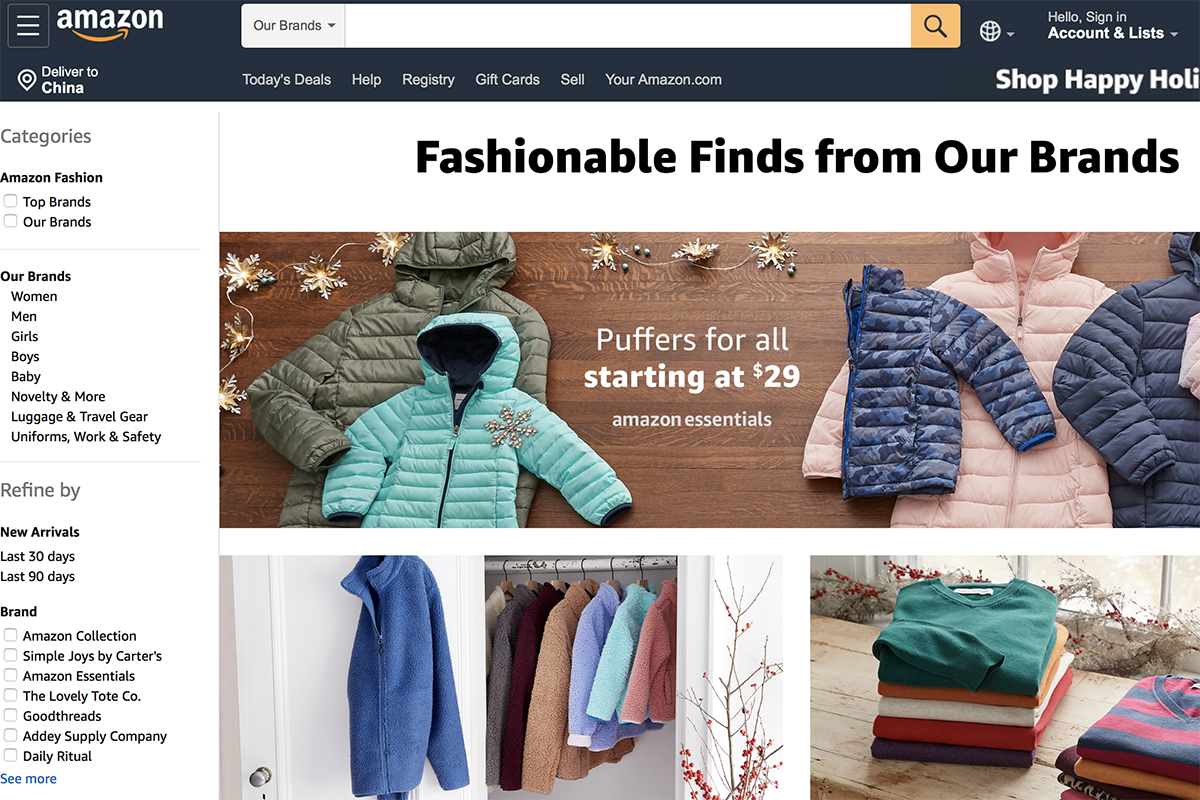 亚马逊时尚自有品牌数量破百个