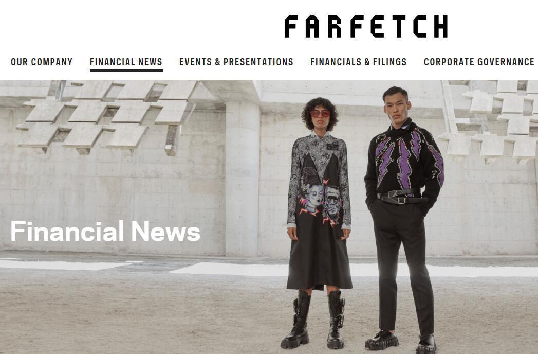 奢侈品电商 Farfetch 获2.5亿美元新投资