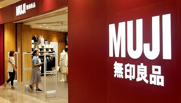 无印良品新财季营收稳定,但中国同店销售微跌