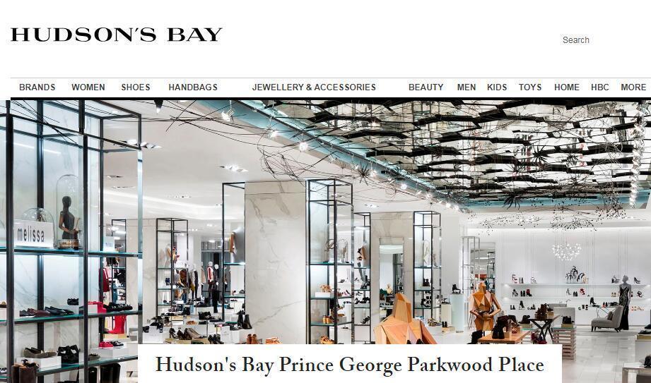 Saks 母公司 HBC 股东财团与部分少数股东达成私有化协议