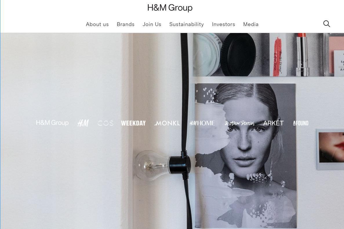 H&M管理层新老更替