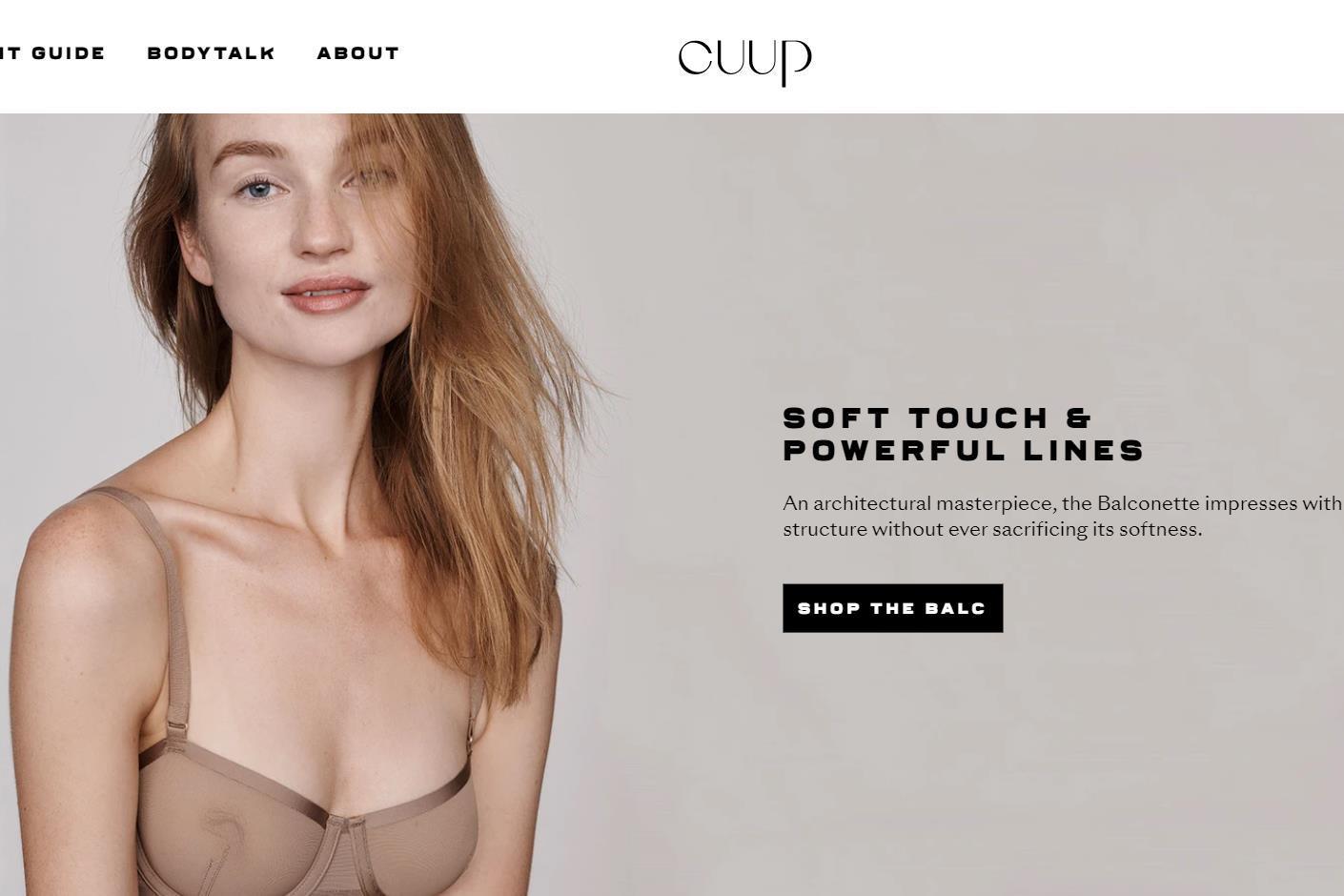 内衣品牌 Cuup完成 1100万美元A轮融资
