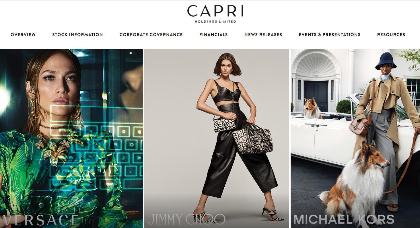 Capri集团最新季报:疫情损失初估为一亿美元