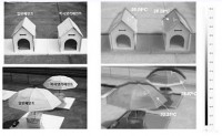 高反光涂料能有效降低物体表面温度