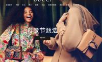 "Gucci 和 Facebook 联合起诉一名售假""惯犯"""