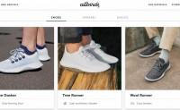 """传:""""羊毛鞋""""起家的互联网品牌 Allbirds 正筹备 IPO"""