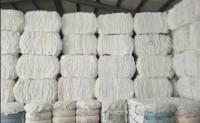 进口棉报价大幅上涨